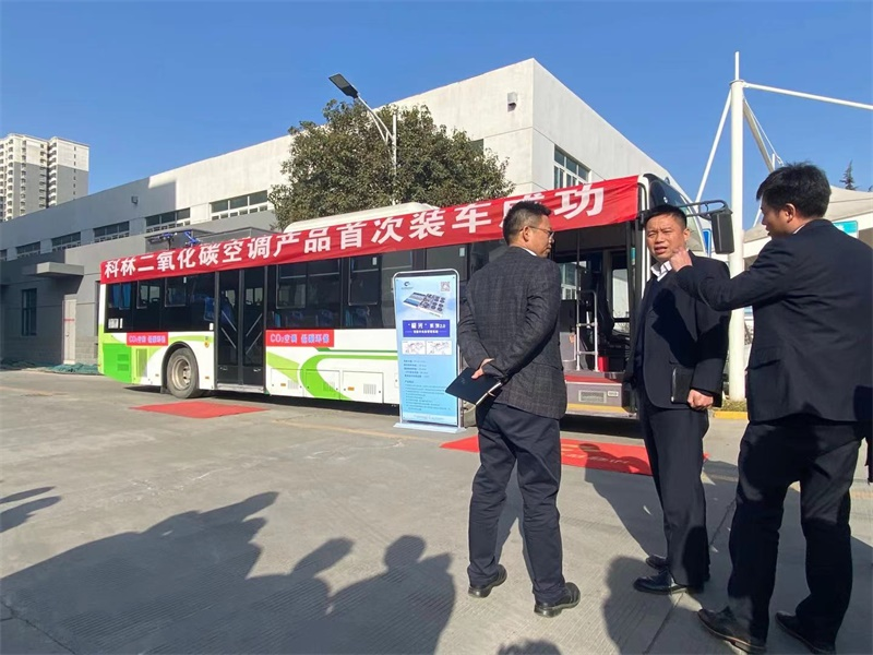 CLING CO2 air conditioner, CO2 A/C, bus HVAC, bus HVAC system, bus air conditioning