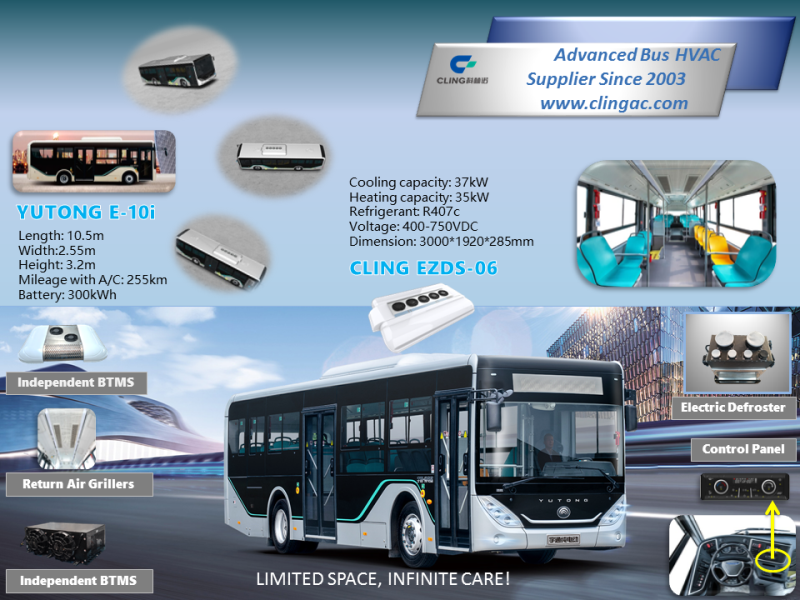 bus air conditioner, bus air conditioning, bus A/C, bus HVAC, electric bus A/C